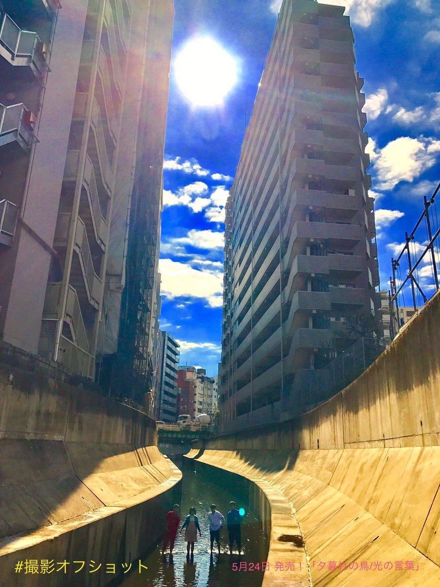 🔥トレンド入り記念2🔥TVアニメ 進撃の巨人 Season2 EDテーマ曲収録の5/24発売ダブルAサイド・シングル「夕