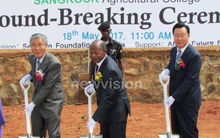 Nakasongola gets agricultural college