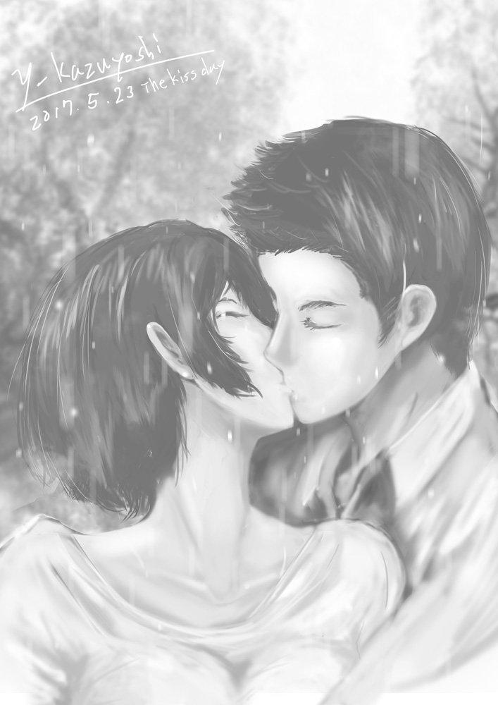 このお二人さんのは想像できない…けど描いてみた…#言の葉の庭 #キスの日