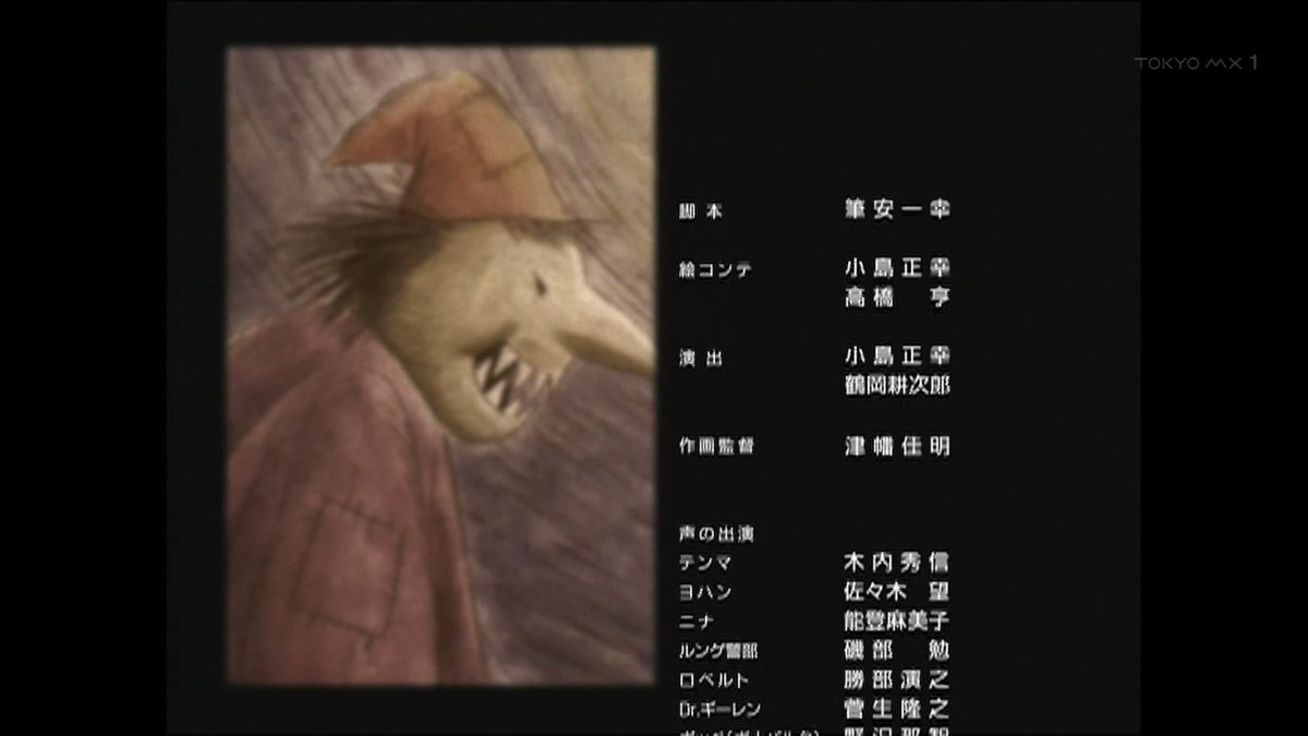 脚本 魔法戦争 #MONSTER #tokyomx