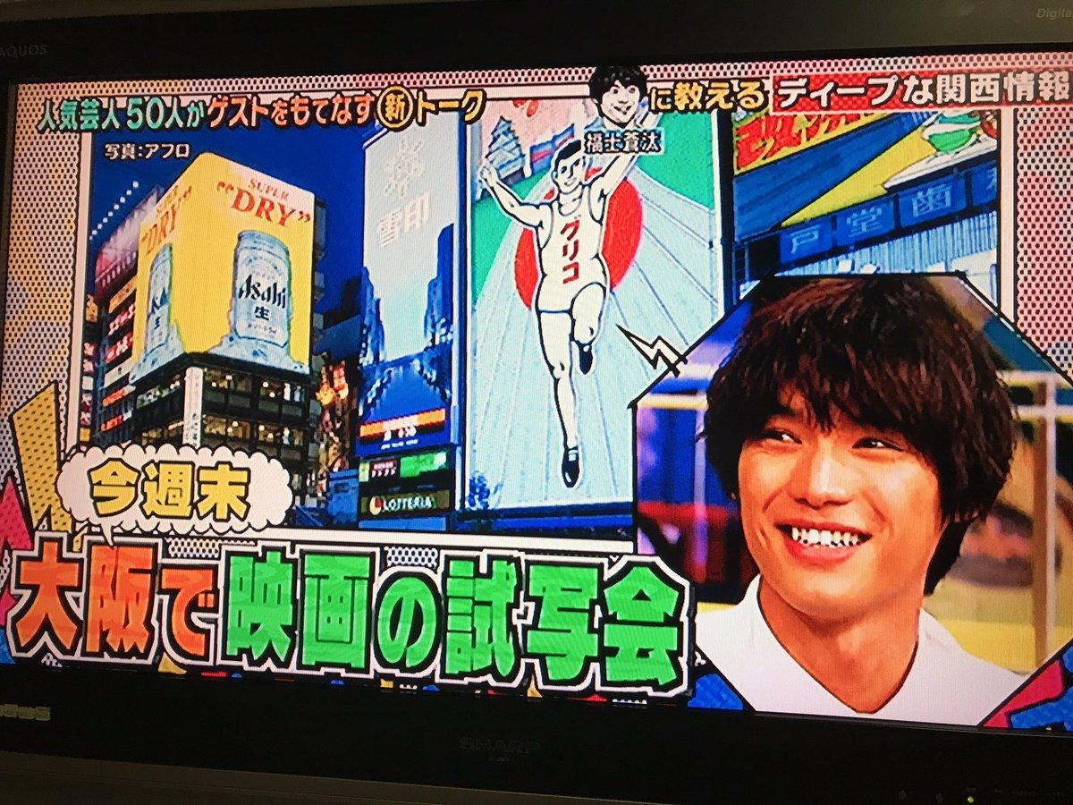test ツイッターメディア - @kenon_info @fukushi_staff @ameba_official 福士くん、大阪に来るってホントですか? https://t.co/9h18Fi8HkW
