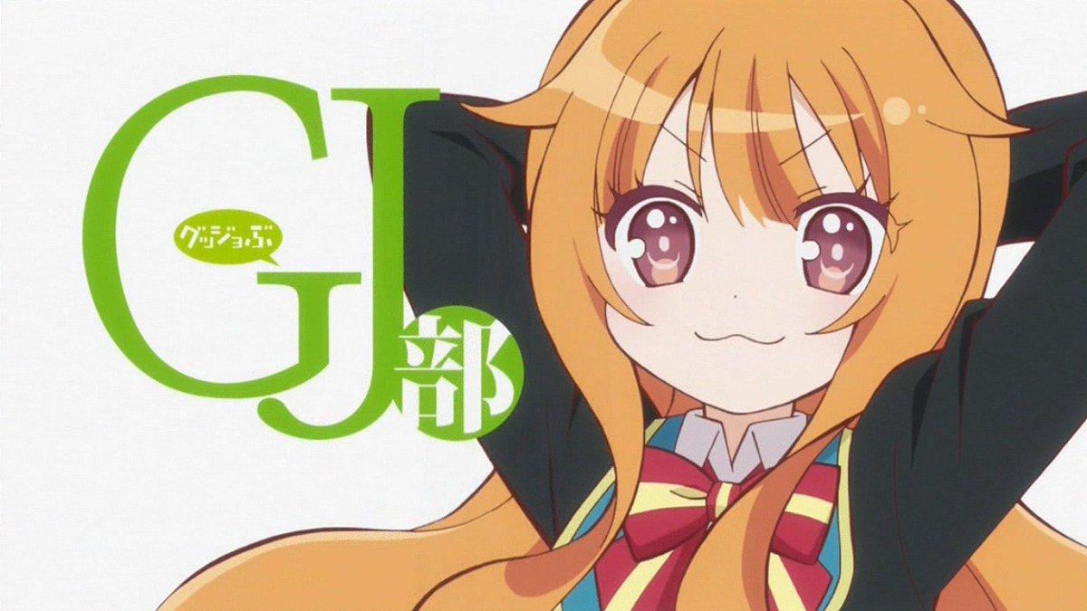 GJ部ですねアニメ化もしてるんで是非見てみて(`・ω・´)#みんなの初ラノベ教えてよ