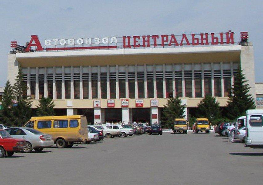 Где находиться центральный автовокзал