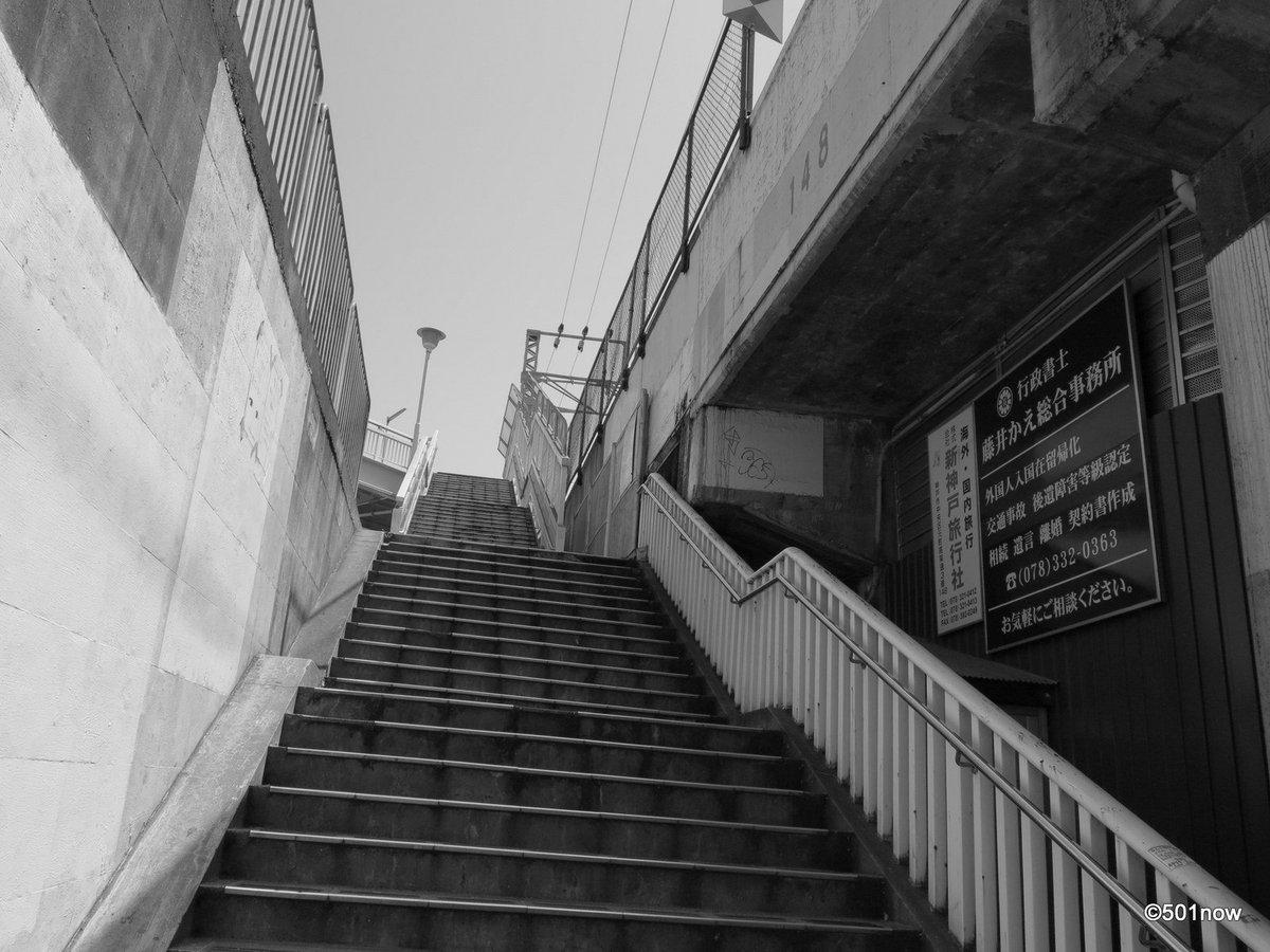 『空へ』#神戸 #元町 #モトコー #写真撮ってる人と繋がりたい#写真好きな人と繋がりたい#ファインダー越しの私の世界#