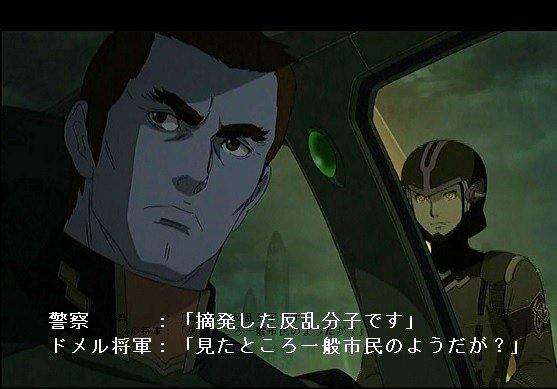 宇宙戦艦ヤマト2199の第12話でこんなシーンがあった。ガミラス帝国で多くの人が収容所に検挙されていく場面だがドメル将軍