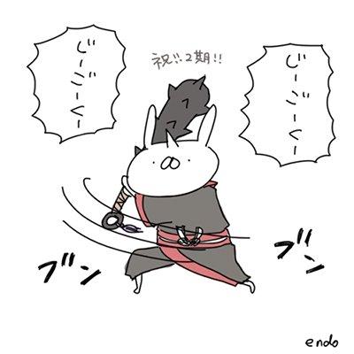 2期だと!おめでとうございます!白澤さまが好きです!!! #鬼灯の冷徹