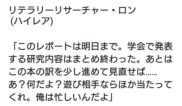 神撃のバハムート化、実はカード1枚1枚にキャラのセリフもしくは説明がありまして、進化するごとにそのセリフも変わっていきま