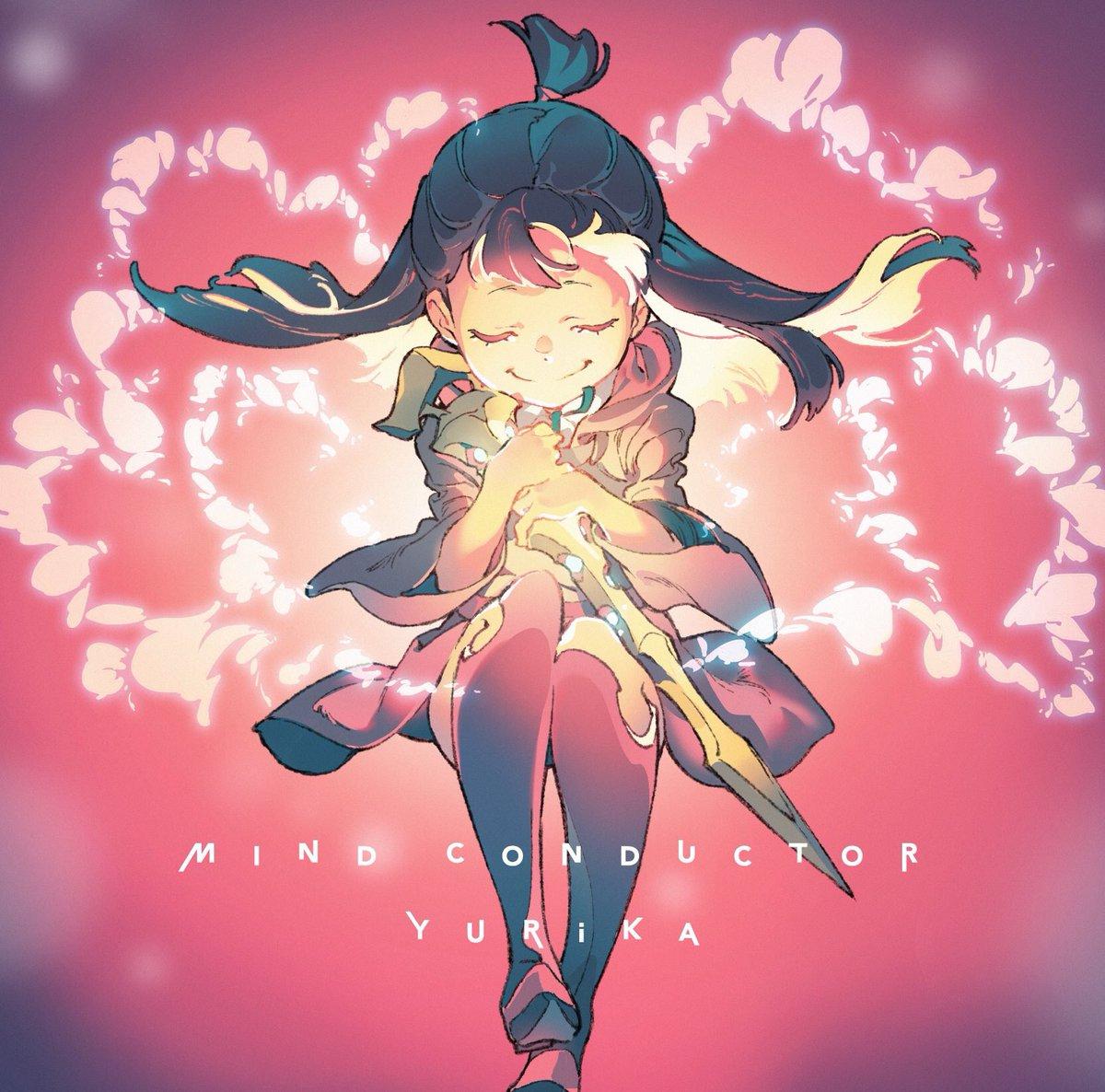 本日はTVアニメ『リトルウィッチアカデミア』第2クールOPテーマYURiKA「MIND CONDUCTOR」、第2クール