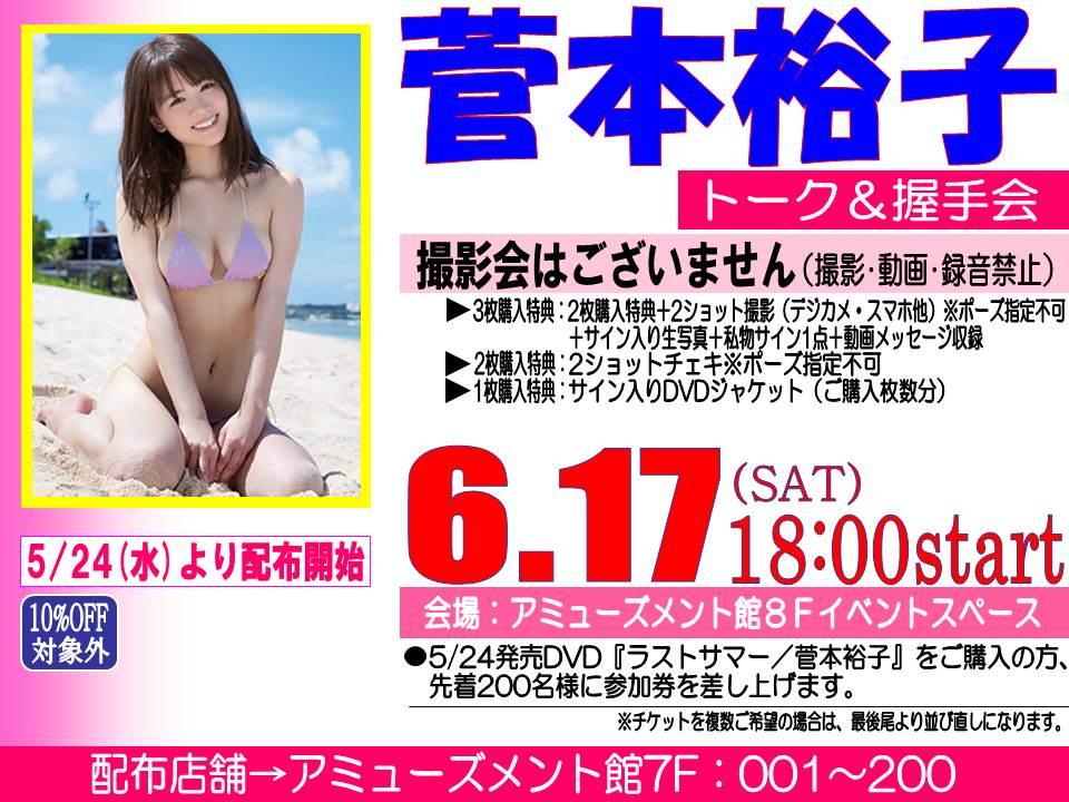 MUTEKIに出演して欲しいグラビアアイドル [無断転載禁止]©bbspink.comYouTube動画>6本 ->画像>396枚