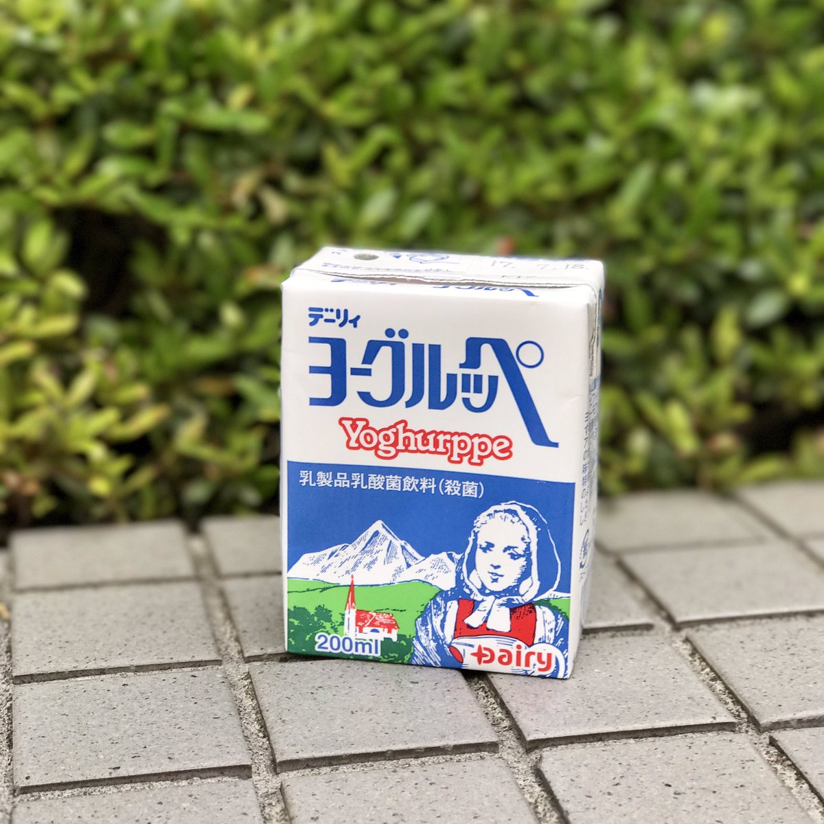 都内では入手困難な南日本酪農共同の「ヨーグルッペ」をゲット。来週の新海誠さんの授業(「秒速5センチメートル」の講読)の資
