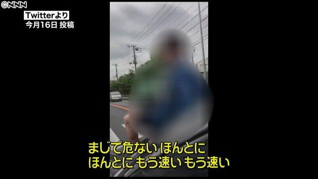 test ツイッターメディア - 【ツイッターに投稿】ボンネットに男性乗せ走行、動画投稿で警察が捜査https://t.co/QDjnbMEwzgボンネットに男性を乗せた車が約600メートルにわたり公道を走る内容で、警察は関わった人物の特定などを進めている。 https://t.co/qqhSzouEJo