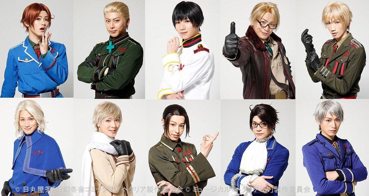 【ビジュアル公開!!】ミュージカル「ヘタリア~in the new world~」の全キャラクタービジュアルを公式HPに