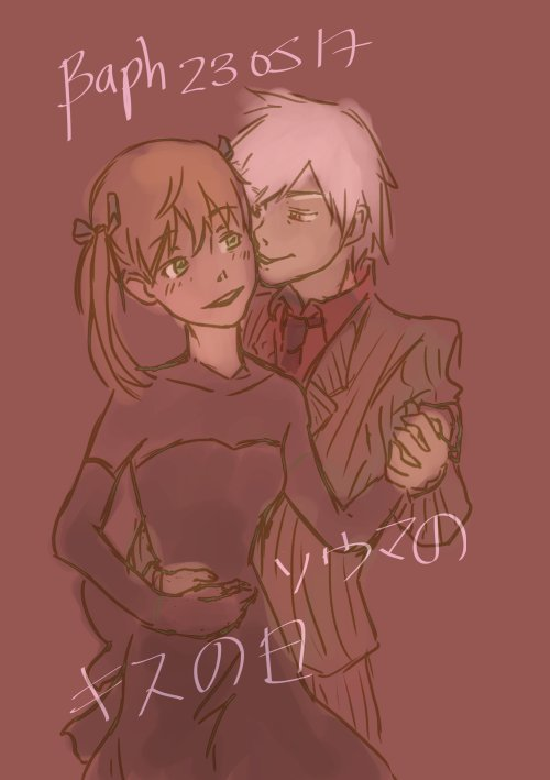 EVEN IF MY EVILS FORGOT ME---- *sobs*Here is the SoMa --- *s
