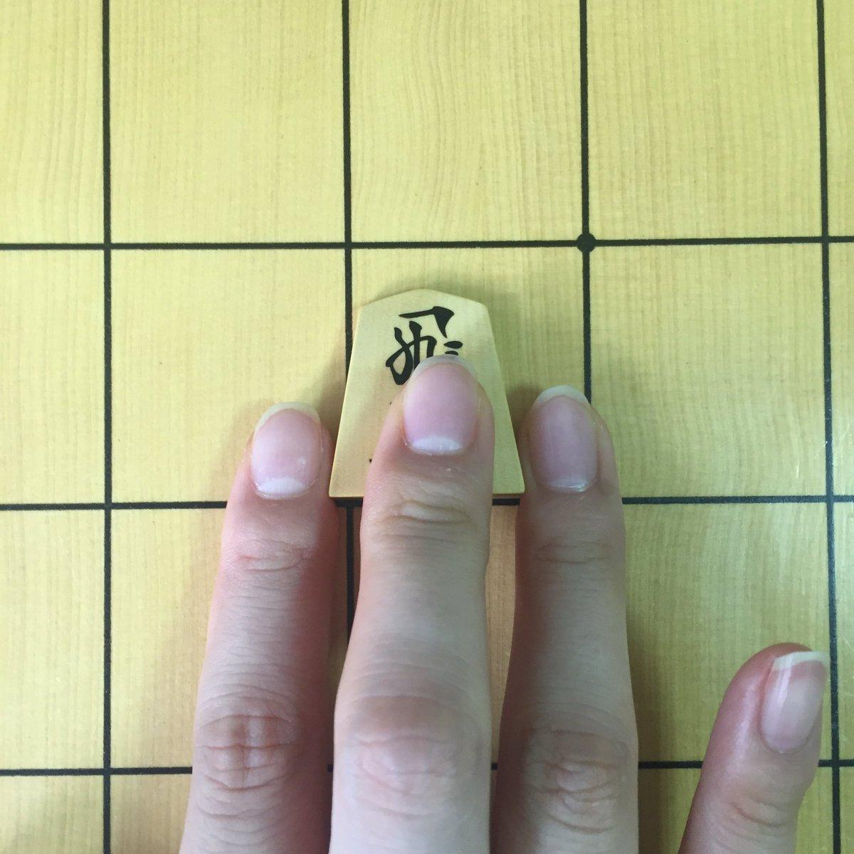 西遊棋実行委員会