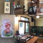 オチビサン展、というか鎌倉某所にあるあの庵野監督と安野モヨコさんの自邸。「監督不行届」に登場する、夫妻が一目惚れしたとい