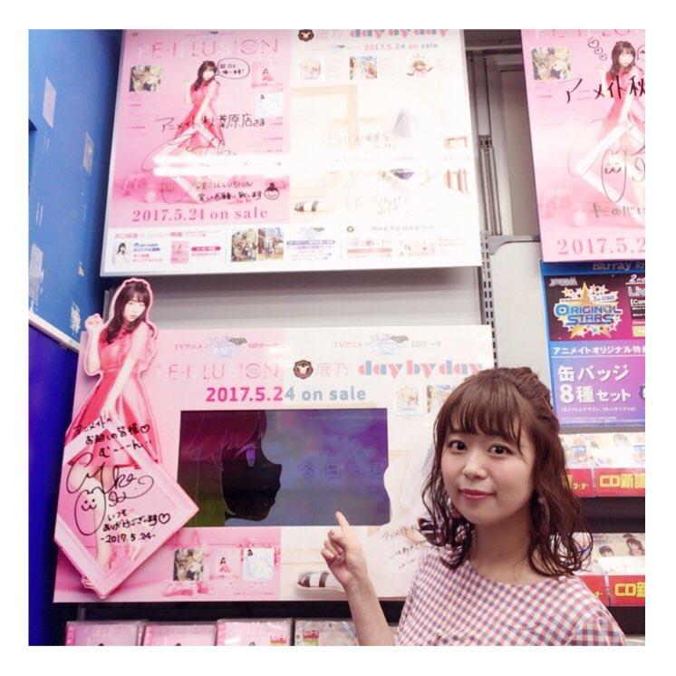 (ゆ)アニメイト秋葉原さま!ありがとうございます🙂#yukachi#danmachi#りいりゅーじょん☝️RE-ILLU