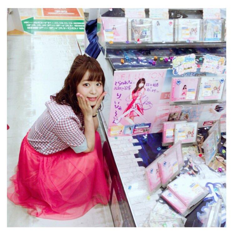 (ゆ)とらのあな秋葉原店Bさま!ありがとうございます🙂#yukachi #danmachi#りいりゅーじょん
