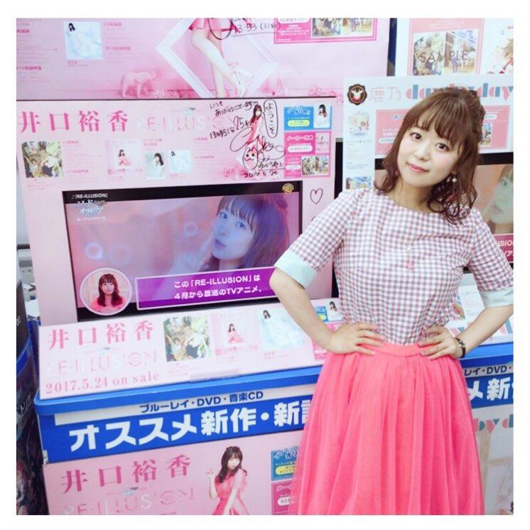 (ゆ)アキバ☆ソフマップ1号店さま!13時51分25秒 参上🐾ありがとうございます🙂#yukachi #danmachi