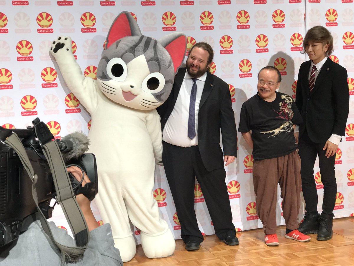ジャパンエキスポ プレス発表会に来たよ!来場者24万人、ヨーロッパ最大の日本文化・アニメの祭典、18回目の今年は超豪華!
