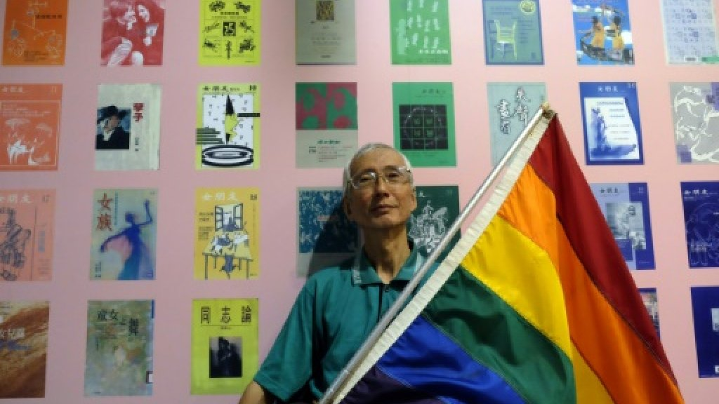 Taiwan to make landmark gay marriage ruling