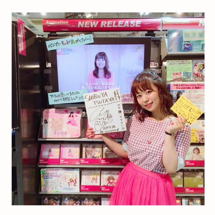 (ゆ)SHIBUYA TSUTAYAさま!ありがとうございます🙂#yukachi #danmachi#りいりゅーじょん