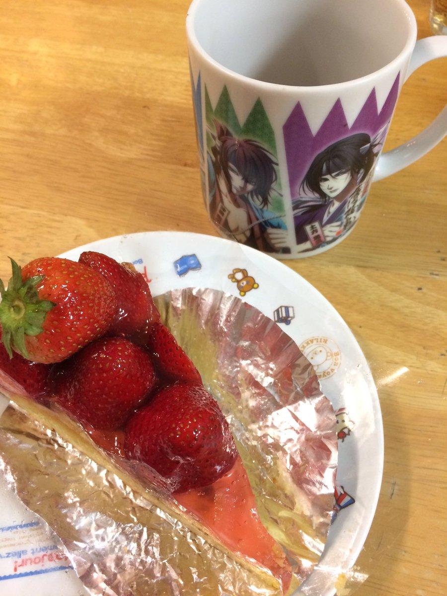 妹の誕生日だったので、ケーキ食べましたー!イチゴタルト〜薄桜鬼のカップを添えて〜