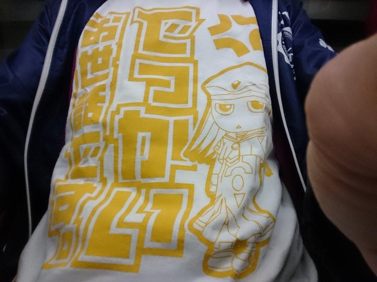 今日は「でっかいお世話です!」Tシャツ(ARIA)