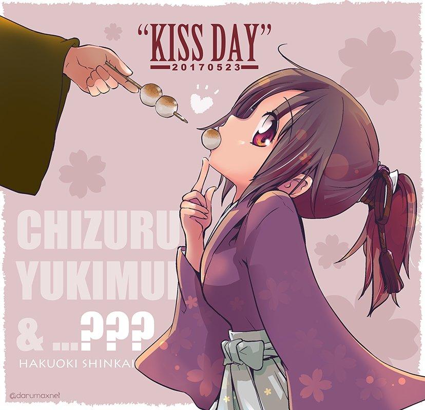 千鶴さんが、真改風華伝アニメイト特典絵で伊庭君が持ってた団子を介して無意識に接吻を誘ってしまう流れきちゃうとちょっとドキ