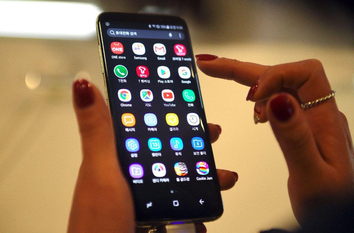 Des hackers disent avoir trompé la sécurité du Samsung Galaxy S8
