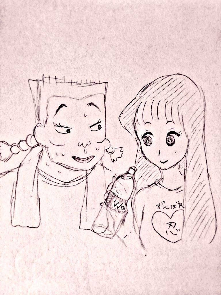 クレヨンしんちゃんで1番好きなのはななこおねいさんと忍ちゃんペア完全に2人は想い合ってて見てて和む#好きなカップリング