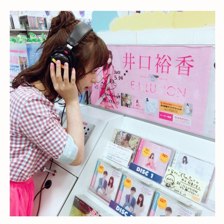 (ゆ)タワーレコード新宿店さま!こむちゃっちゃ!!ありがとうございます🙂#yukachi #danmachi#りいりゅー