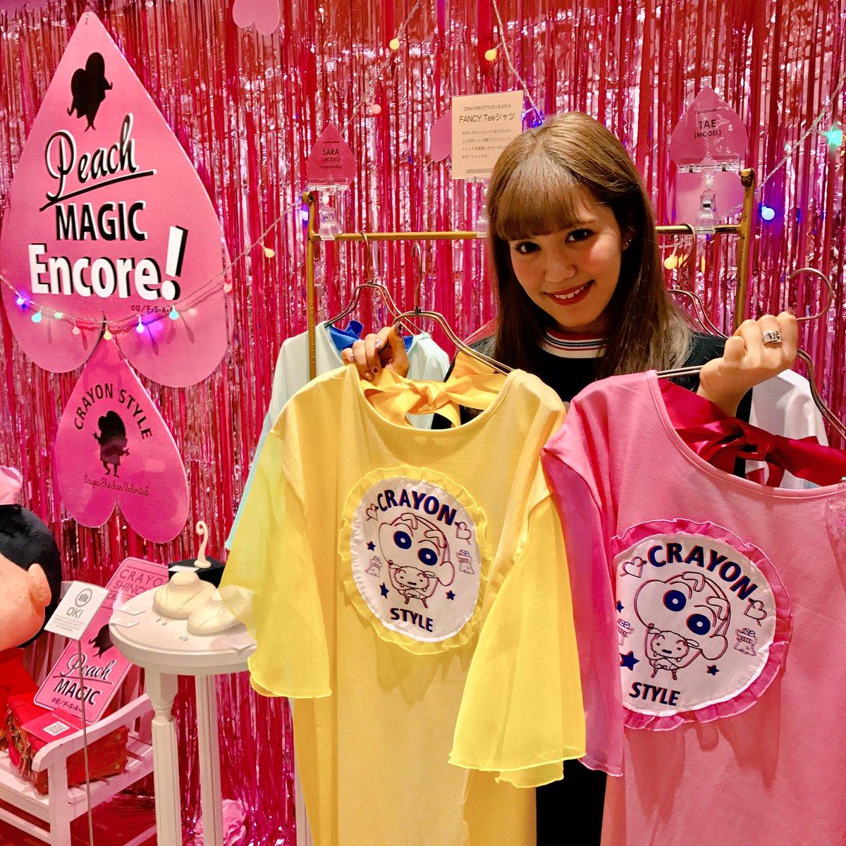【5月24日〜30日】伊勢丹新宿2階「CRAYON STYLE POP-UP SHOP」にて紗蘭とクレヨンしんちゃんのコ