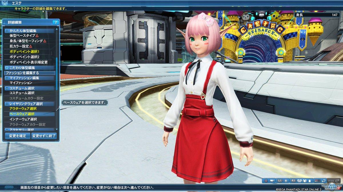 この服、赤いとちびまる子ちゃんみたいだな(´・∀・`)