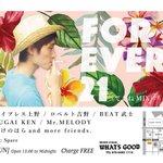 『油井俊二 FOREVER 21』(手ごねMIX)&BAR WHAT'S GOOD 2017.6.4(SUN)