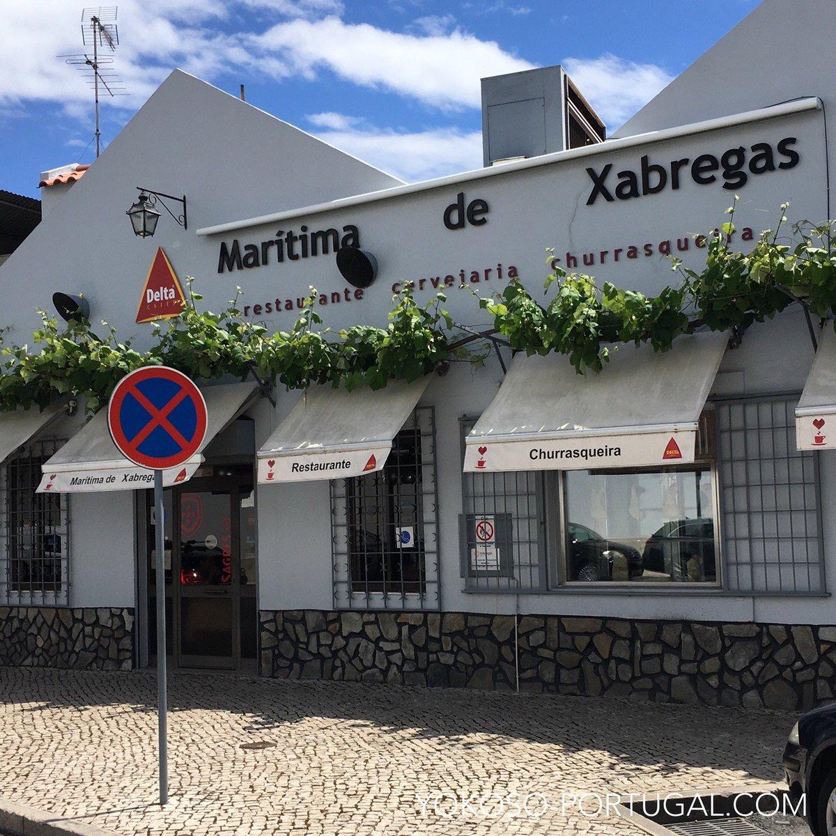 test ツイッターメディア - リスボンで一番美味しいと評判な、ふっくらジューシーなバカリャウ (干し鱈) が食べられるレストラン。アズレージョ博物館近くです。 (@ Marítima de Xabregas) https://t.co/IjQiAQMzUw https://t.co/6ZBBghsttO