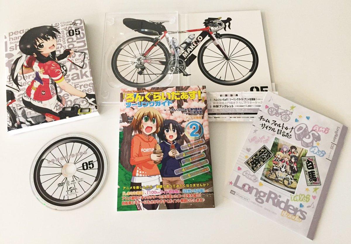 【本日発売】ろんぐらいだぁす!5巻が発売になりました!9・10話のあづみのオータムライド!編が収録されていますよ。特典に