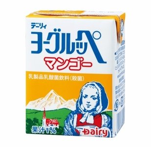 【こんな時間に製品情報…】ご当地飲料として人気のヨーグルッペ!現在ひっそりと販売してます。明日明後日は天気が悪いようです