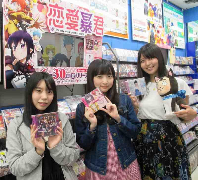 【御礼】本日、TVアニメ「恋愛暴君」のOP「恋?で愛?で暴君です!」を歌うWake Up, Girls!の奥野香耶さん・