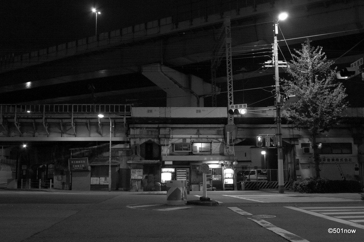 『新なにわ筋』#大阪 #芦原橋 #写真撮ってる人と繋がりたい#写真好きな人と繋がりたい#ファインダー越しの私の世界#写真