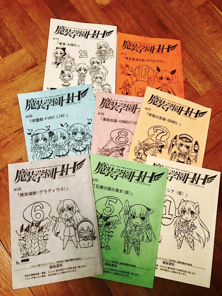 日本アニメ社や日本人作者もとても尊敬しています。好きな作品の原稿を買えたのはすごく嬉しくなったんだ。// Scripts