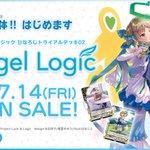 【今日のカード】7/14(金)発売!ひなろじトライアルデッキ02「Angel Logic」より「戦闘開始 ニーナ」!逆理