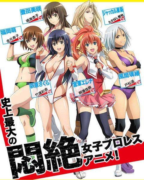 『世界でいちばん強くなりたい!』DVD6巻セットが7月21日に発売。竹達彩奈、阿澄佳奈らが出演の女子プロレスアニメ