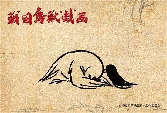 戦国鳥獣戯画 スクエアマグネット 森蘭丸