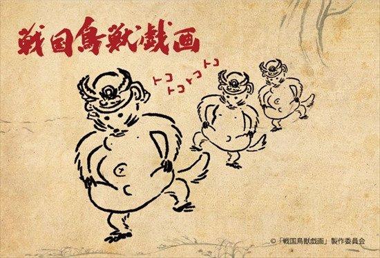 戦国鳥獣戯画 スクエアマグネット 徳川家康