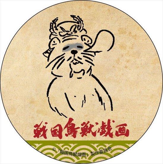 戦国鳥獣戯画 カンバッジ 徳川家康