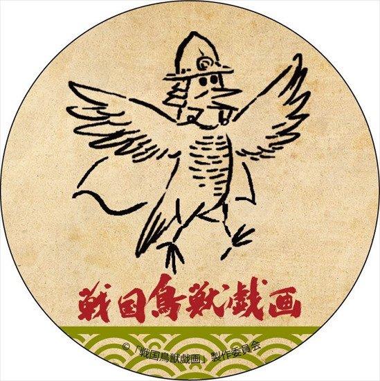 戦国鳥獣戯画 カンバッジ 織田信長