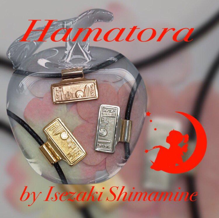 「ハマトラ」by イセザキ シマミネ‼️詳しくはこちら   #ギフト #アクセサリー #リング #ペアリング #プチネッ