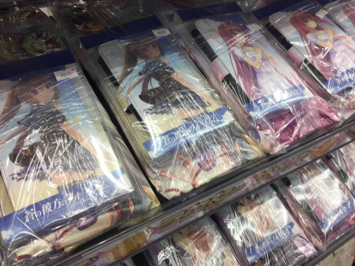 【キャラ】先日本店7Fで行われました、『蒼の彼方のフォーリズム -ETERNAL SKY-宇ノ姫島ショップ』より、限定グ