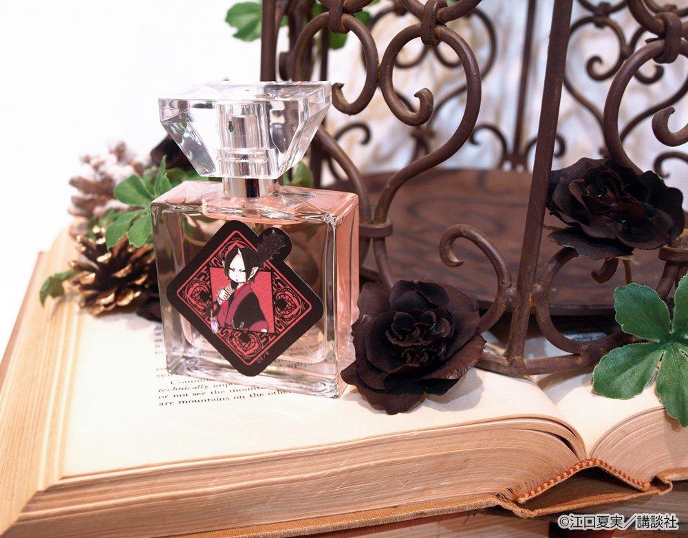 【鬼灯の冷徹フレグランス】和の香りが特徴的な「鬼灯」。トップノートは、ひんやりとした香りです。クールで冷たい香りで、スッ