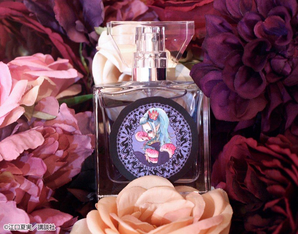 【鬼灯の冷徹フレグランス】上品で女性らしい香りの「お香」。使いやすい香りと、お店でも評判です!リリーやライラックの、フロ